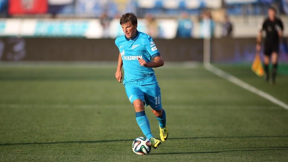 Андрей Аршавин - культовый игрок в истории «Зенита»