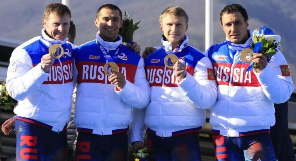Александр Зубков и его команда с золотыми олимпийскими медалями (Сочи-2014)