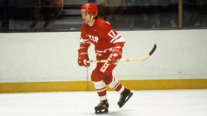 Валерий Харламов - хоккейная легенда №17