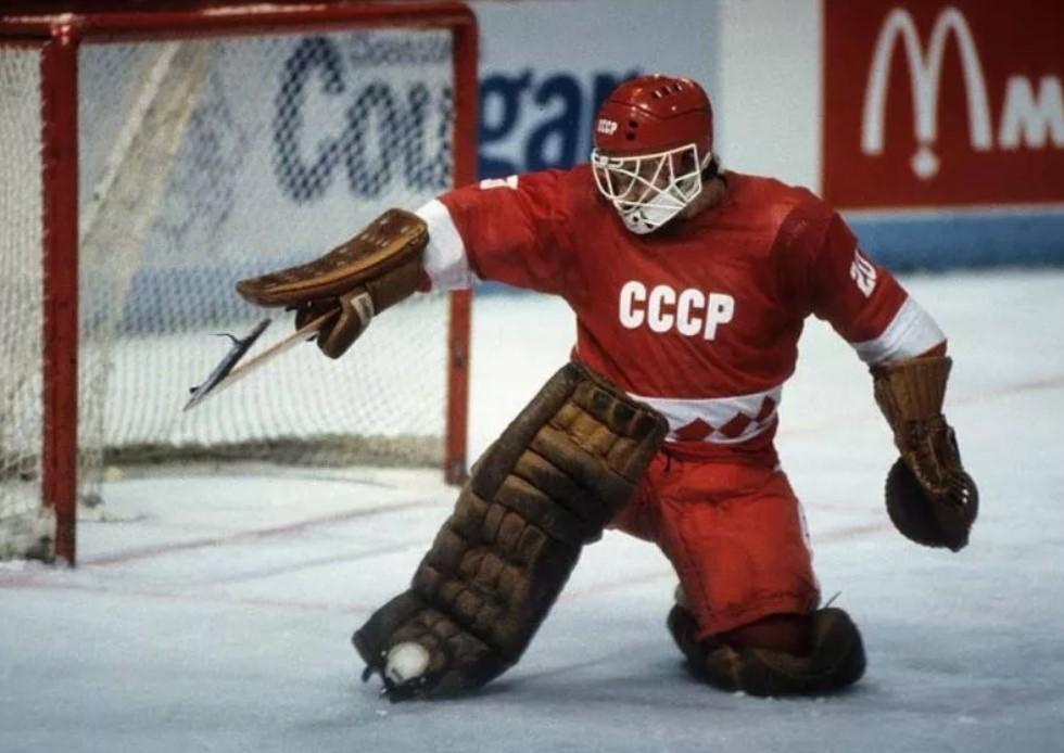 Владислав Третьяк защищает ворота сборной СССР